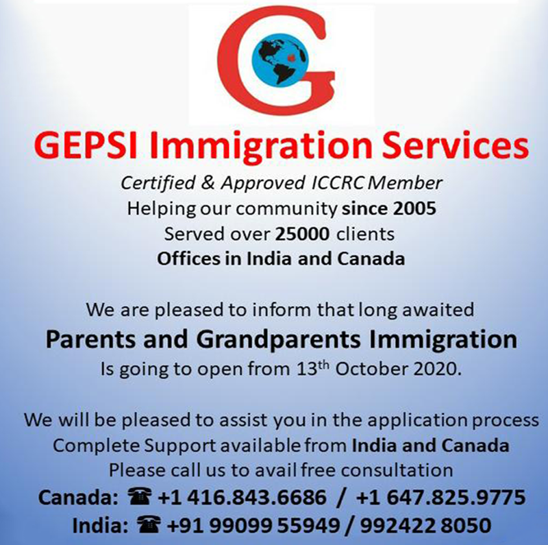 Gepsi Immigration Services
